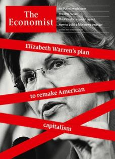 The Economist Magazine cover image