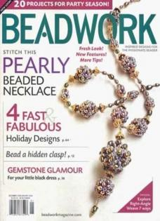 Beadwork Magazine Subscription Renewal Or Give As A Gift
